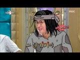 [RADIO STAR]라디오스타- Tak Jae-hoon, pack up your best friend Muzie (ft. Car) 20170823
