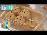 [My Little Television] 마이 리틀 텔레비전 - Jei kim, How to make a Bear lunch 20160416