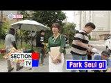 [Section TV] 섹션 TV - realism working mom 'Hong Eun Hee' 20160529