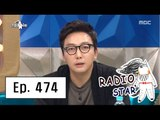 [RADIO STAR] 라디오스타 - Tak Jae-hoon sent a flash mail of apology for viewer 20160420