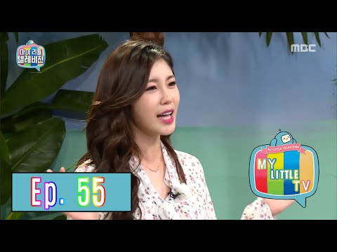 [My Little Television] 마이 리틀 텔레비전 – Jeon Hyosung, broadcasting of eliminate insomnia~ 20160528