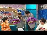 [RADIO STAR] 라디오스타 - Sung-gwang gives Kim Gu-ra a massage and has mishap