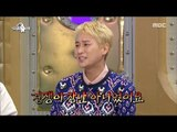 [RADIO STAR] 라디오스타 -Heo Jung-min When I was a child actor, my competition was fierce!20180228