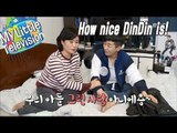 [My Little Television] 마이 리틀 텔레비전 - DinDin MOM is Pro Entertaioner 20170114