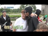 [The Wizard of Ozi] 오지의 마법사 - superstar Kim Taewon 20171126