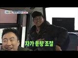 [All Broadcasting in the world] 세모방 - Park Myeongsu,Meet a funny boy 20180106
