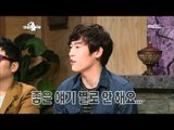The Radio Star, Lee Jeok(1), #14, 정재형, 이적, 존박(1) 20110824