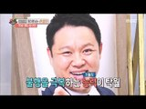 [Section TV] 섹션 TV - Kim Gura,There is a possibility of remarriage 20180121