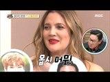 [Section TV] 섹션 TV - Kang daniel VS Lee Sangmin, Drew Barrymore's choice? 20180128