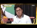[Section TV] 섹션 TV - Entertainment faucet, Lee Sangmin 20171224