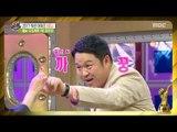 [Section TV] 섹션 TV - Entertainment King of King Kim Gura 20171224