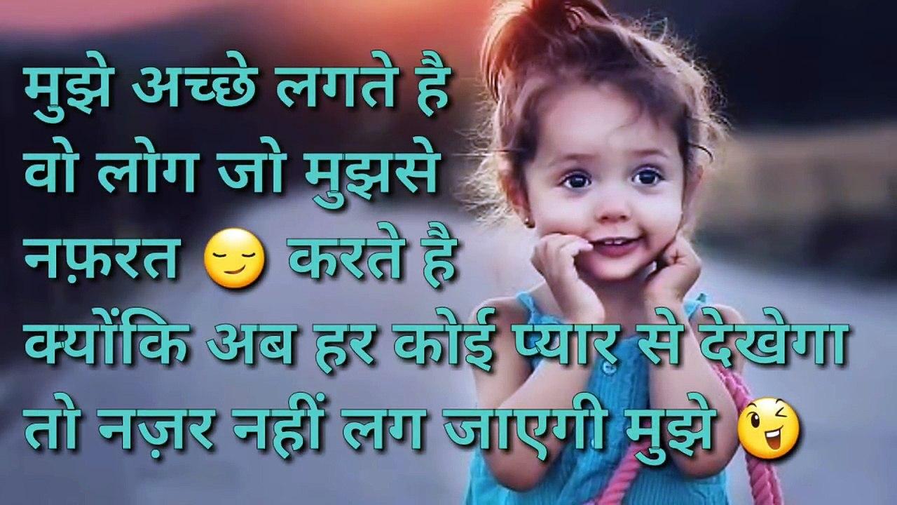 whatsapp status funny video hdvidz