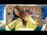 [RADIO STAR] 라디오스타 Zumba dance of Yeo-jin! dance as the body expression of the Yeo-eun 20170719