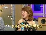 [RADIO STAR] 라디오스타 -  Today, Seo Min-jung radio star to walk it all!20170726