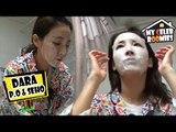 [My Celeb Roomies - DARA] As Soon As DARA Wakes Up, She Puts Facial Mask 20170728