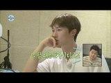 [I Live Alone] 나 혼자 산다 - Jang Woo-hyuk, Check the video is a trainee 20160715