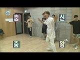 [I Live Alone] 나 혼자 산다 - Jang Woo-hyuk, Inculcate 'H.O.T Candy' Dance~ 20160715