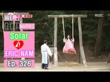 [We got Married4] 우리 결혼했어요 - Eric Nam's surprise confession. 20160618