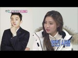 """[Section TV] 섹션 TV - Shin Se-kyeong, """"Yoo Ah-in is a great man"""" 20160717"""