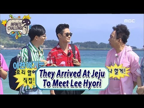 [Infinite Challenge W/Lee Hyori] All Members Arrived At Jeju To Meet Lee Hyori! 20170617