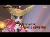 [King of masked singer] 복면가왕 -'Fox' 2round - Let the time stop 20170618