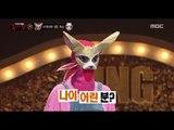 [King of masked singer] 복면가왕 -'Fox' Identity 20170618
