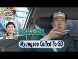 [Infinite Challenge W/ Kim Soo Hyun] Myung Soo Called To GD 20170701