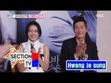 [Section TV] 섹션 TV - Come back after eight years Son Ye-jin & Kim Joo-hyuk! 20160529