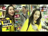 [My Celeb Roomies - DARA] DARA Got Excited As Soon As She Entered A Supermarket 20170707