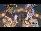 [King of masked singer] 복면가왕 - 'prince trumpets'VS'Half time' 1round - Fox 20170528