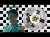 [Section TV] 섹션 TV - Sulli, Focus on  20170604