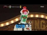 [King of masked singer] 복면가왕 - 'devoted singer carnation man' individual 20170430