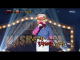[King of masked singer] 복면가왕 - 'I am buying when I become a King of Mask Singer' Identity 20170319