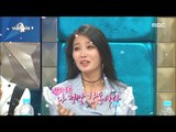 [RADIO STAR] 라디오스타 - Hong Kong life story of the Hwangbo. 20170201