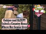 [WGM4] Guk Joo♥SLEEPY - The Couple Visiting Their Dreaming Country House 20170401