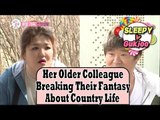 [WGM4] Guk Joo♥SLEEPY - Gukjoo Gets Worried About Her Dreaming Country Life 20170401