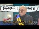 The Radio Star, Hong Seok-cheon(2) #05, 홍석천(2) 20130109