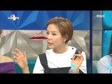 [RADIO STAR] 라디오스타 - Kim Na-young have a European voice! 20170201