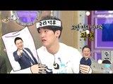 [RADIO STAR] 라디오스타 - Kim Gu-ra deoku Min Jin-woong of Kim Gu-ra to catch up!20170208
