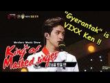 [King of masked singer] 복면가왕 - Pasongsong gyerantak is VIXX 'Ken' 20150621