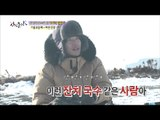 """[Forty puberty] 사십춘기 -  Kwon Sang-woo, """"you're like noodle"""" 20170211"""