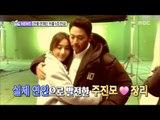 [Section TV] 섹션 TV - Joo Jin-mo ♡ Jang-ri , have been Korea and China couple 20170219