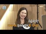 [My Little Television] 마이 리틀 텔레비전 -Lee Sora's blind dating tip 20170304