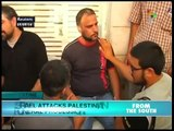 Israel attacks Palestinian funeral procession
