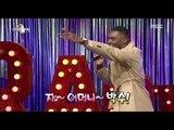 [RADIO STAR] 라디오스타 - Sam Okyere sung 'Dazzling Dazzling' 20180307