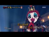 [King of masked singer] 복면가왕 - 'Heart Heart Queen' 3round - Lonely Night 20161218