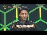 [2016 MBC Drama Awards]2016 MBC 연기대상- Lee Sangu 최우수연기상 연속극 부문 남자 수상! 20161230