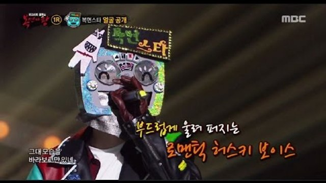 King Of Mask 150103 hd video - PlayHDpk com