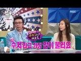 [RADIO STAR] 라디오스타 - Kim Kook-jin & Kang Susie couple's secret nickname 20161019