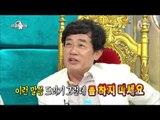 [RADIO STAR] 라디오스타 - Kim Gu-ra is not fit to Kyu line 20160629